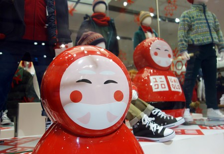 Bright Leaf Uniqlo Christmas Dolls_5