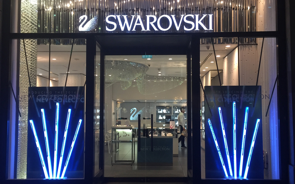 Example of the visual merchandising consultancy work done by Brightleaf for Swarovski