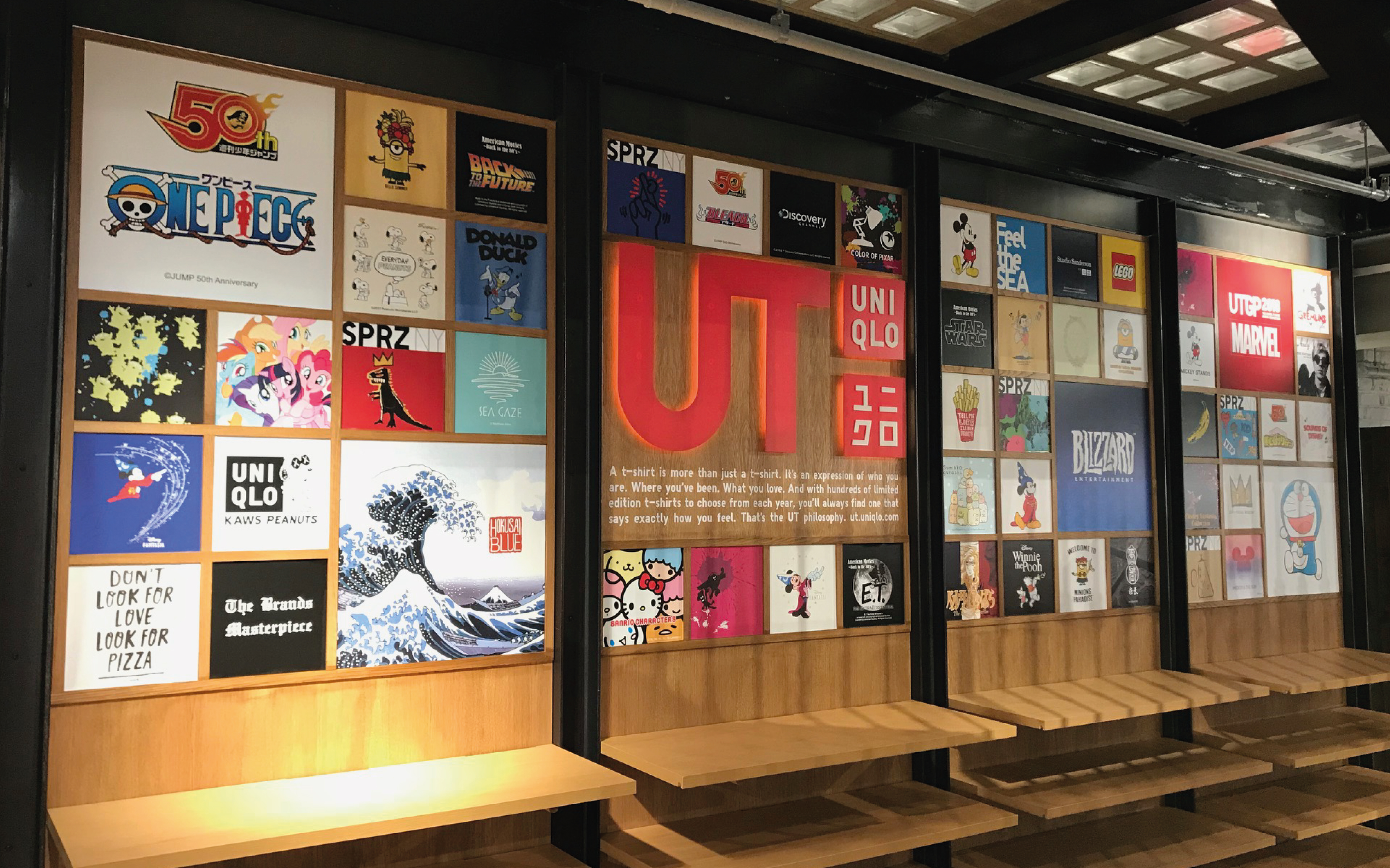 UNIQLO_THIRD_FLOOR_UT